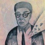redland yurara art society - yurara youth art awards - YYAA 2020 - art exhibition - drawing - 'Bayard Rustin'- Sophie Winslade - Ormiston College - Acrylic - Charcoal - Ink