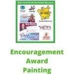 Encouragement Painting